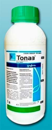 Фунгицид топаз - д.в. пенконазол